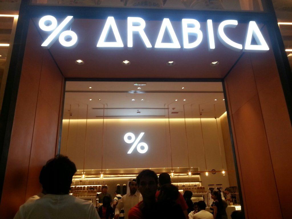 arabica dubai mall