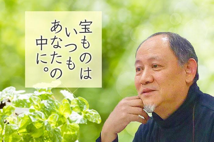 僕の親父について・・・