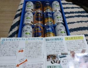 西和賀町ふるさと納税 201703