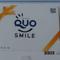 日本取引所グループ QUOカード