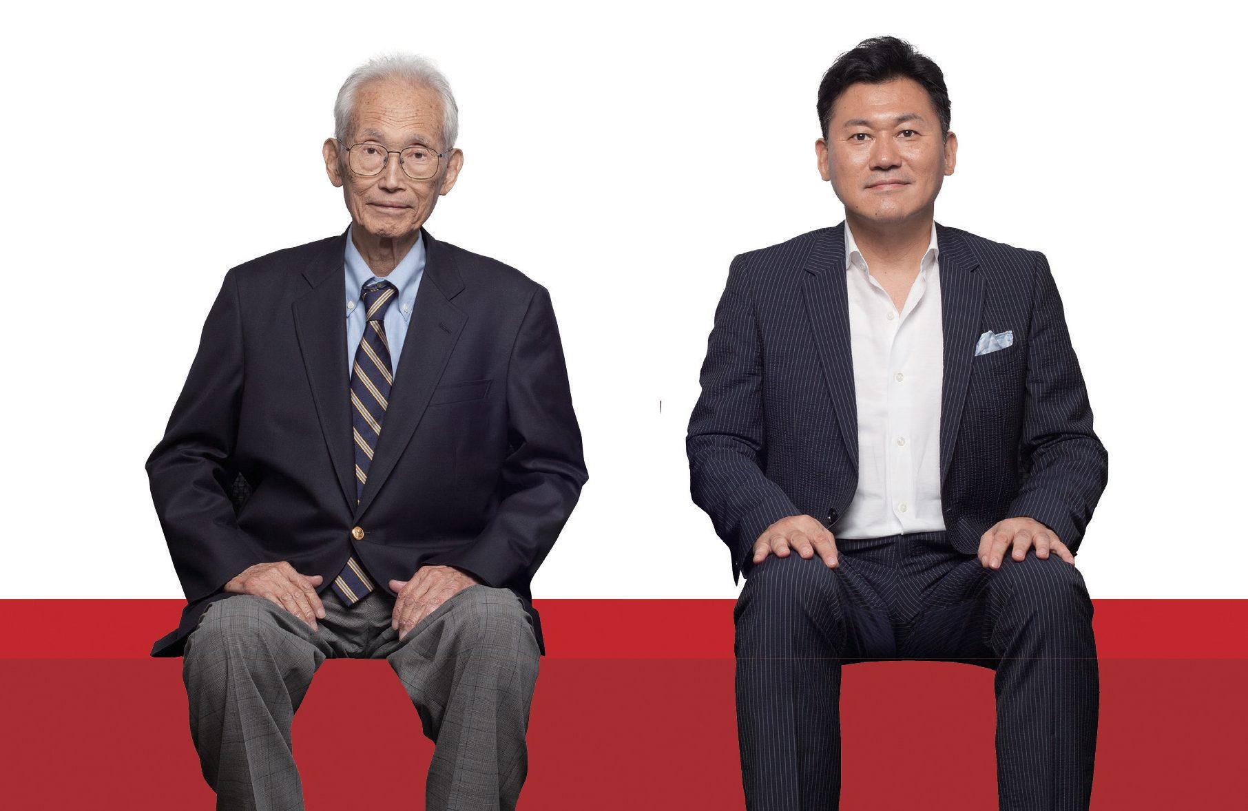 Ryoichi and Hiroshi Mikitani