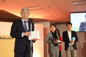 Koichi Takeda, a member of the IBM Watson team, speaks after receiving the Gold Prize at the Rakuten Technology Conference 2016.