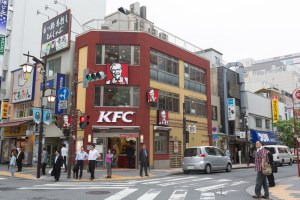Christmas is one of the busiest seasons for Kentucky Fried Chicken in Japan, where fried chicken has become a holiday season staple.