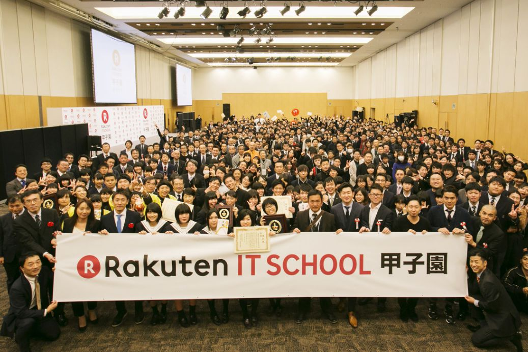 Participants of the Rakuten IT School Championships gather for a group photo.