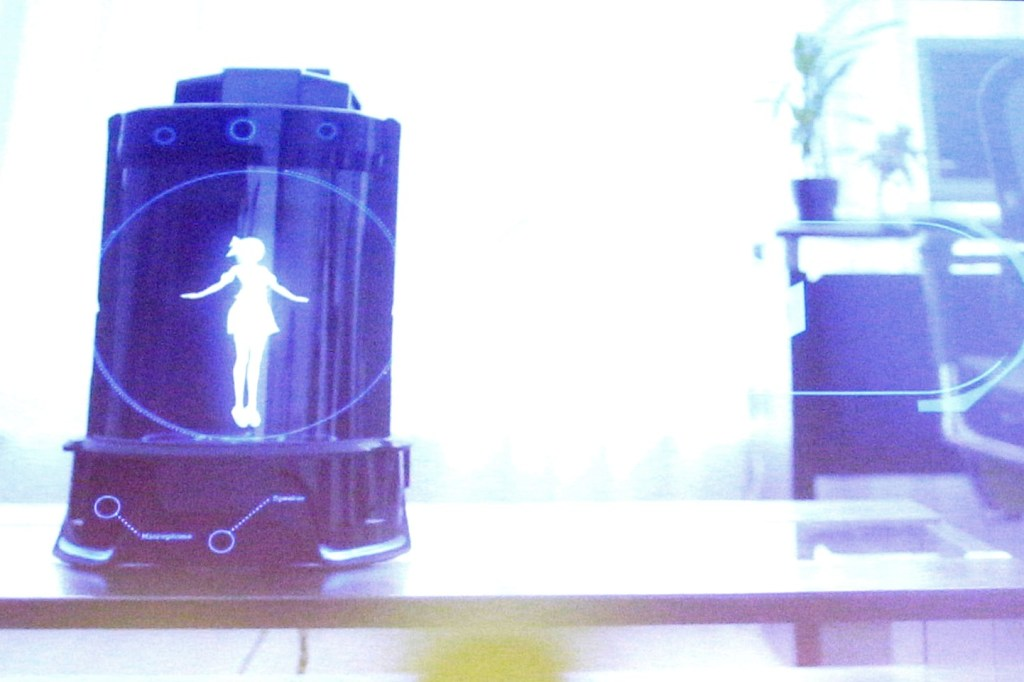"""""""Gatebox"""" presented a holographic communication robot at last year's NEST Startup Challenge."""