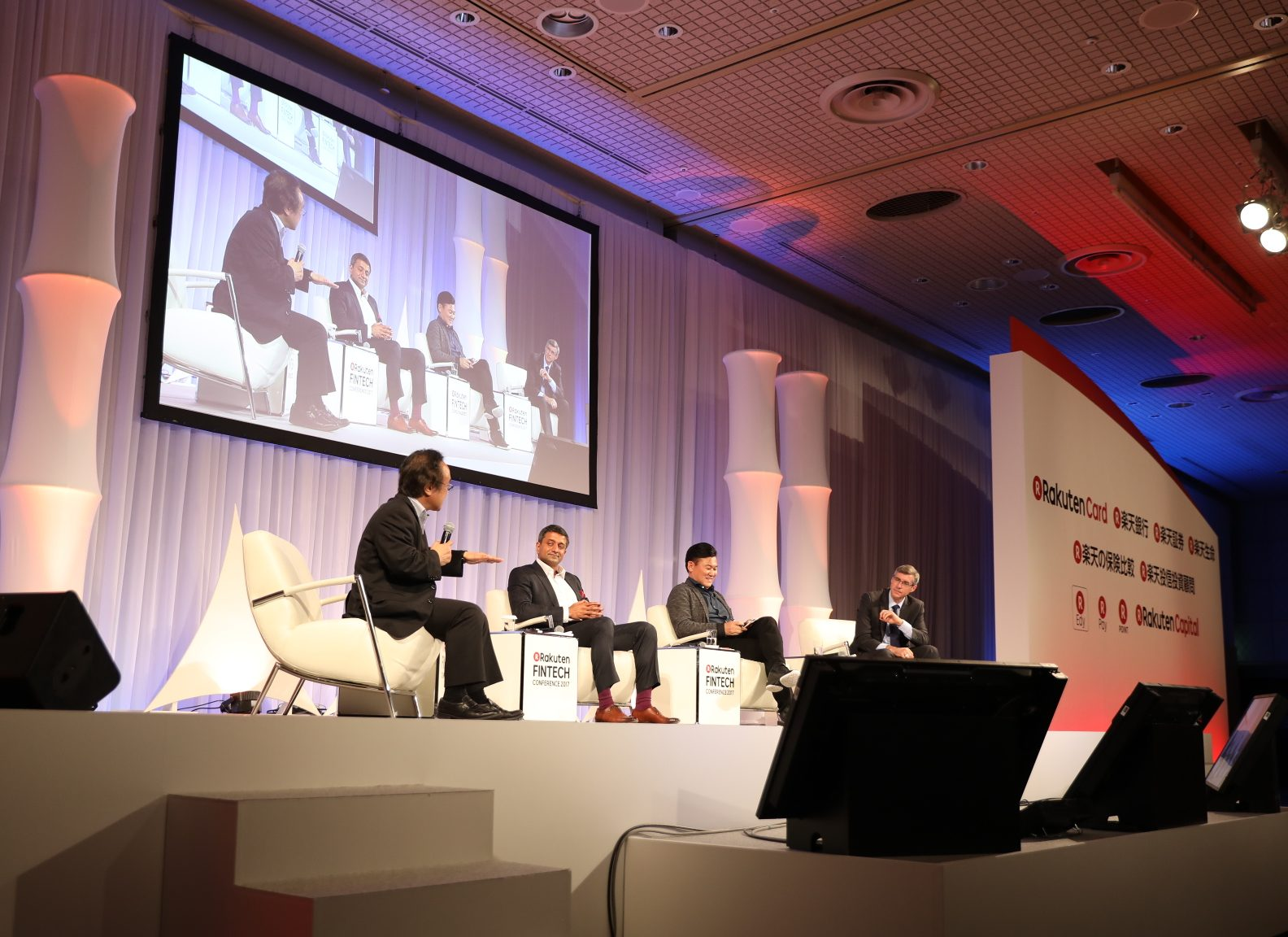 """Last month in Tokyo, Rakuten Founder and CEO Hiroshi """"Mickey"""" Mikitani joined fintech experts at the Rakuten Fintech Conference 2017 to share their vision of the future of financial technology and discuss how their companies are preparing for the changes to come."""