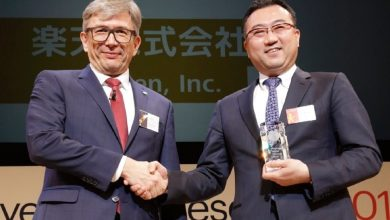 Rakuten's attractiveness as an employer was highlighted this week as the Japan edition of the annual Randstad Awards for employer branding were announced.