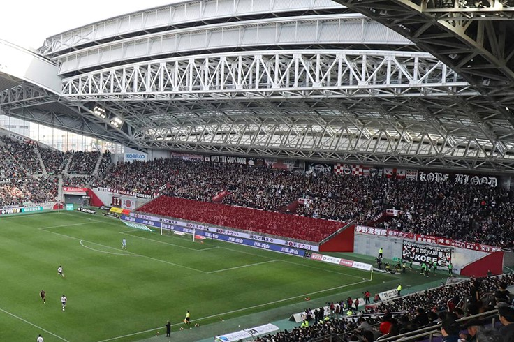 supporters seat