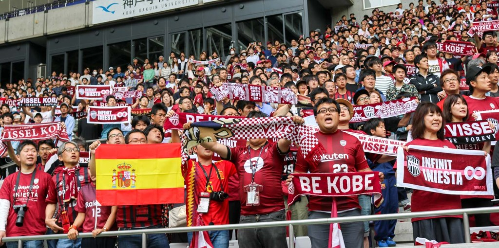 Vissel Kobe fans welcomed Iniesta to the field with a raucous rendition of the club's anthem.