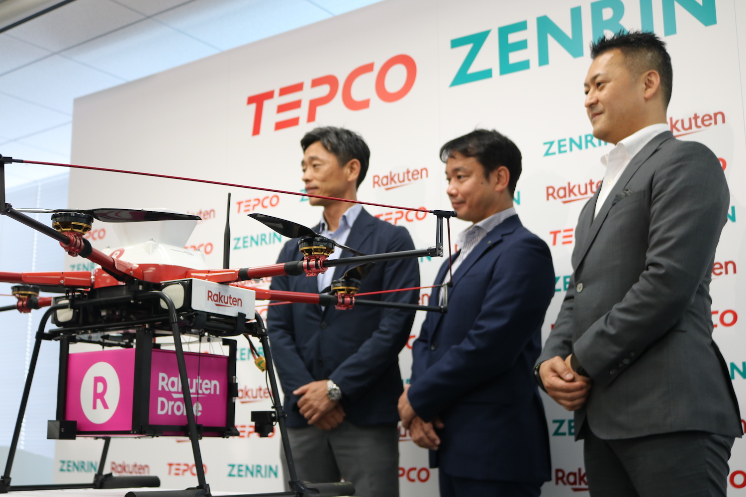 Rakuten has teamed up with the Tokyo Electric Power Company and Japanese mapping company Zenrin to develop a system of drone highways...