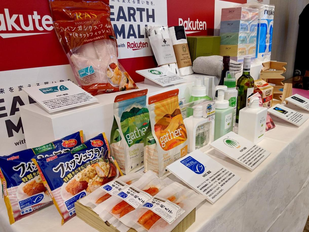 Sustainable products on display at the venue.