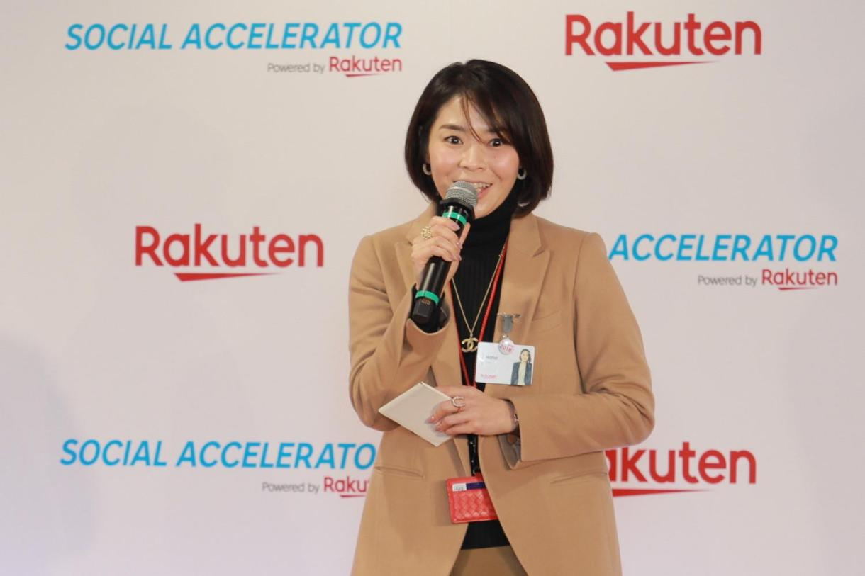 """Rakuten Group Managing Executive Officer and Chief Marketing Officer Naho Kono remarked, """"Many good ideas only come to fruition when you meet someone else with the same level of passion as you. Once you do, it's like a chemical reaction."""""""