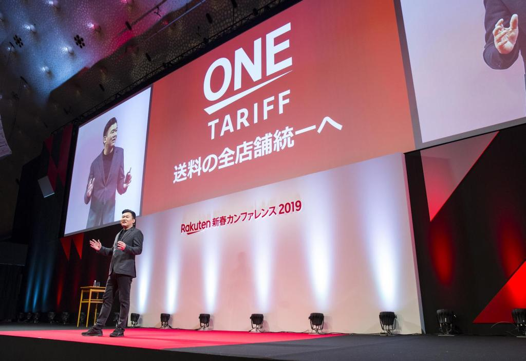 Mikitani unveiled his plan to unify Rakuten Ichiba's many different delivery fees and systems.