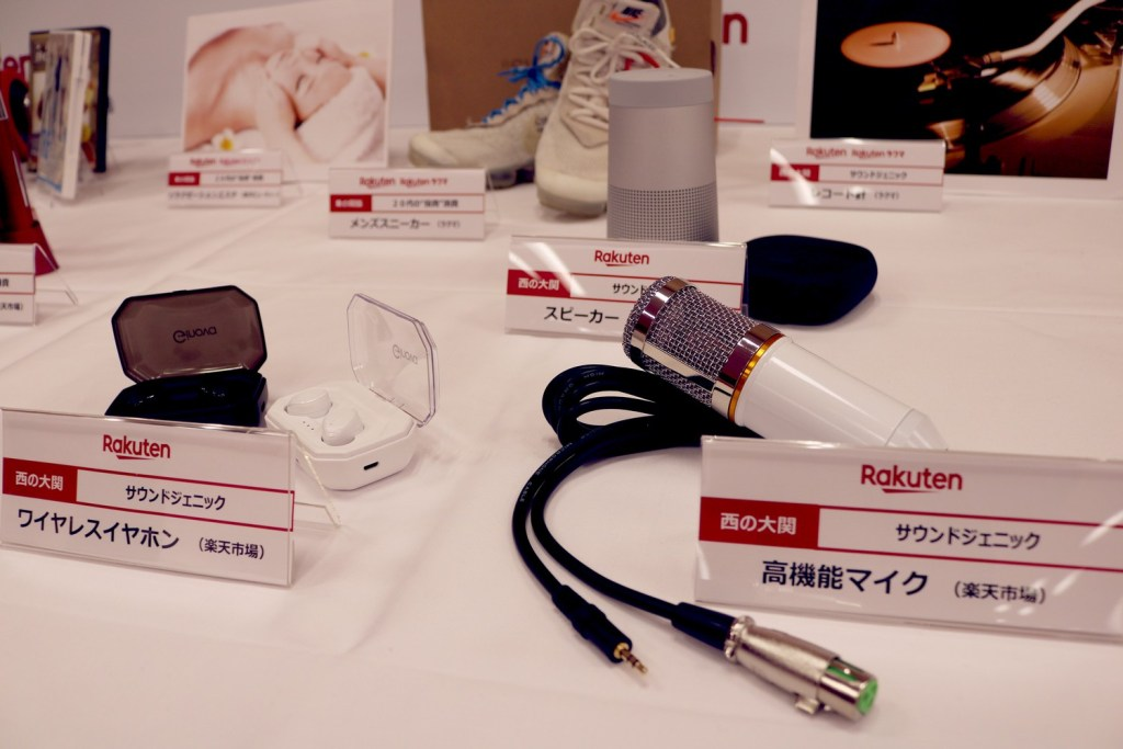 Audiophiles in Japan are spending more on high-quality sound tech.