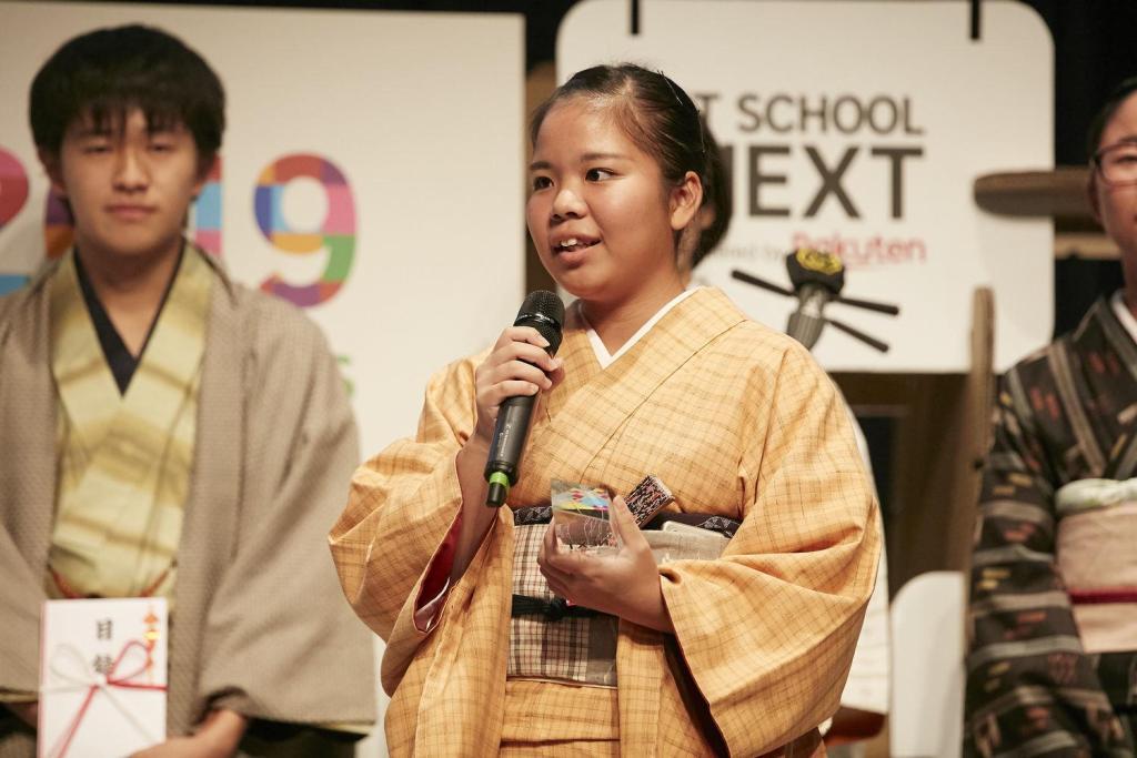 The Kumejima team came draped in traditional silk tsumugi kimonos.