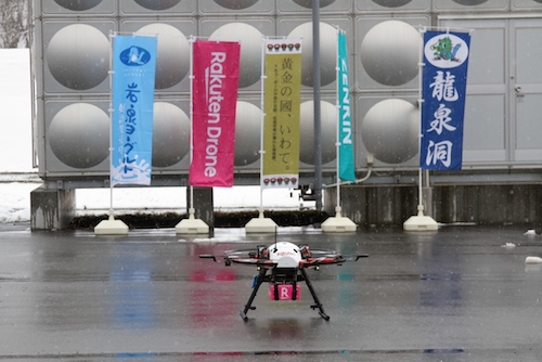 New drone delivery trial sees groceries sent to isolated community in Iwate Prefecture