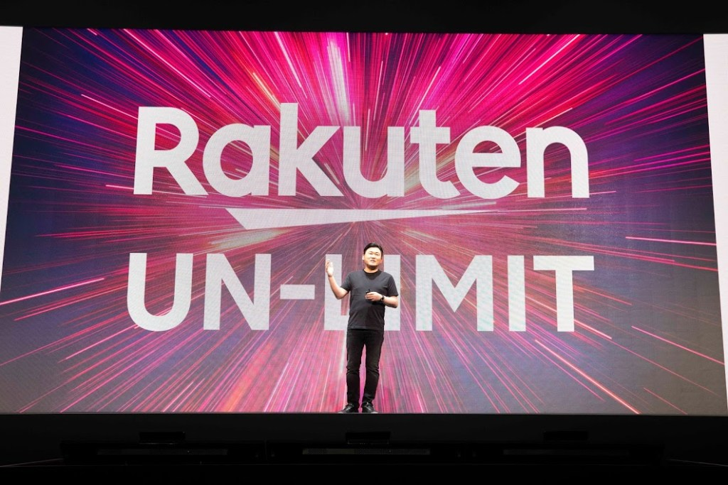 """For the last two years, the Rakuten Group and Rakuten Mobile have been building a new network unlike anything the world has ever seen,"" Rakuten CEO Mickey Mikitani stated at the conference."