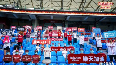 With human fans unable to watch baseball games live-in-stadium, the Taiwan-based Rakuten Monkeys are filling the stands with lifelike robot mannequins.