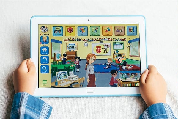 Rakuten provides access to free online English-learning tool Rakuten ABCmouse in Japan amid continued school closures