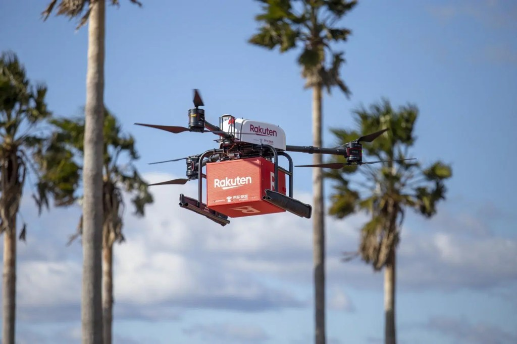 Mukai recently led an initiative to deliver groceries to a remote island via Rakuten Drone.