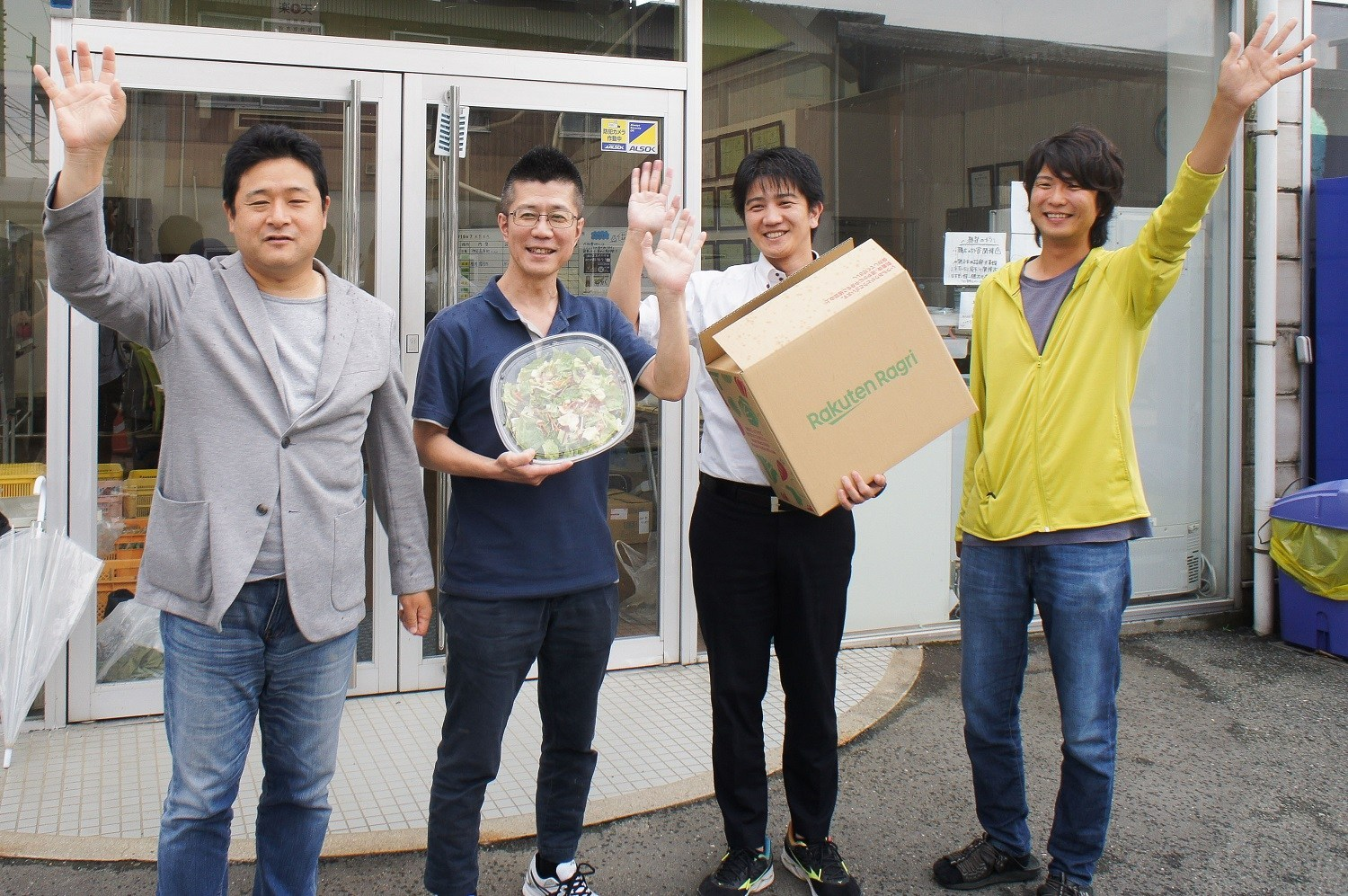 Rakuten Agriculture is working to bring real change to Japan's organic food industry ⁠— and the communities that rely on it for their livelihoods.