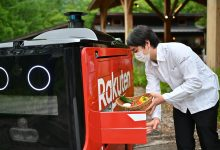 With safety, social distancing and convenience more in demand than ever, Rakuten's UGV might just be the perfect helper for this summer season.