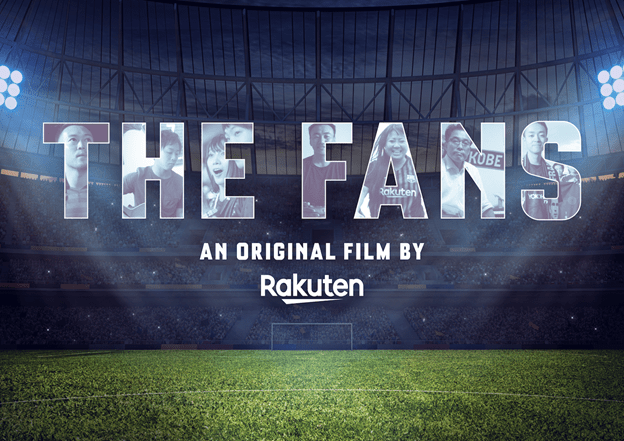 The Fans: New Rakuten original documentary on the passion behind global soccer