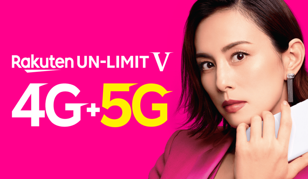 Rakuten UN-LIMIT V offers subscribers 5G services in addition to 4G services for the same low monthly fee of 2,980 yen.