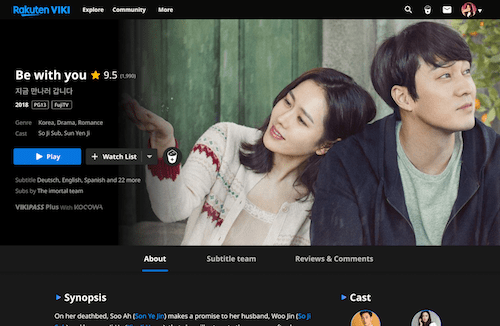 Rakuten Viki launches private Watch Parties to bring fans together (even while they're apart)