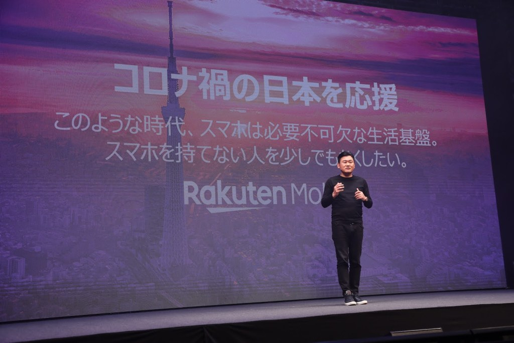 Since smartphones are essential to our everyday lives, Rakuten aims to make them more accessible to everyone.