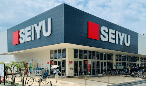 Rakuten and Seiyu are leading the digital transformation of Japanese supermarkets