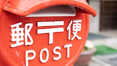 Rakuten's new partnership with Japan Post will bring together the online and offline expertise of both parties to accelerate digital transformation in Japan