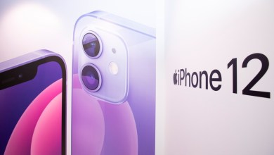 Rakuten Mobile opens a new store in Roppongi and now offers the powerful iPhone 12 lineup.