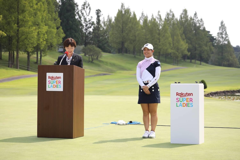 Rakuten Super Ladies JLPGA tournament debuts with a bang
