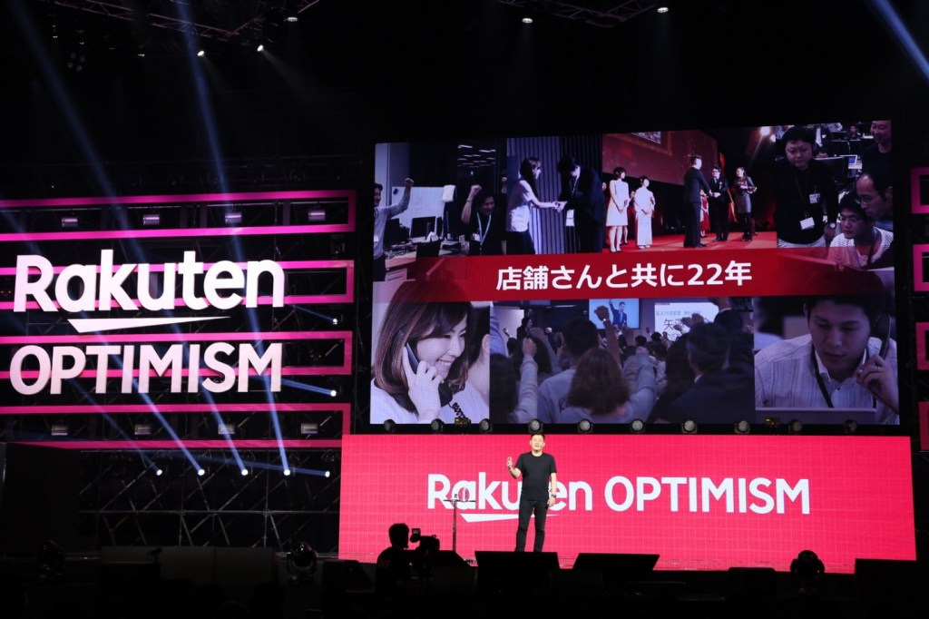 Rakuten CEO Mickey Mikitani speaking to merchants about the launch of Rakuten Mobile, the impact of 5G, and new initiatives in payments, logistics and fashion on stage at Rakuten Optimism 2019.