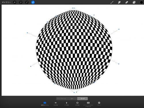 【Procreate】変形ツールは、画像を拡大縮小・回転移動に加え「歪み」「ワープ変形」が可能