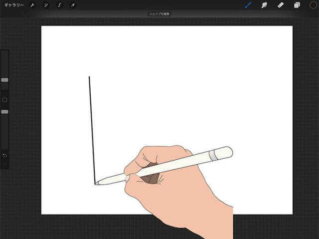 Procreateで直線を描くQuickShapeの使い方。垂直・水平線も可能です。