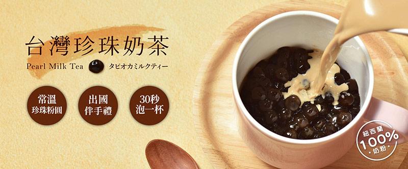 3478 oktea bubble tea by 歐可茶葉創辦人黃培倫的電商創業策略! 創造一天銷售40萬包奶茶記錄,各大媒體爭相報導