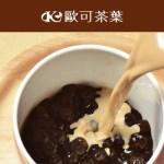歐可茶葉創辦人黃培倫的電商創業策略! 創造一天銷售40萬包奶茶記錄,各大媒體爭相報導