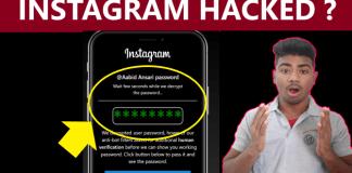 instagram-password-hack