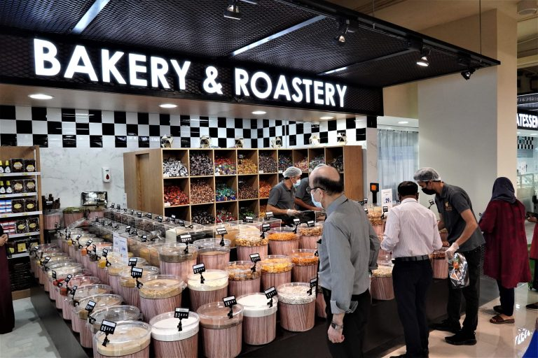 Roastery Section - RALS Hypermarket