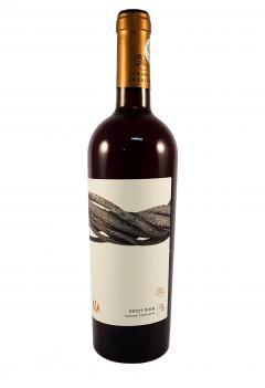Vin rosu - Issa Pinot Noir Barrique, 2018, sec