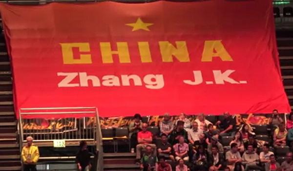 Zhang_Jike_China