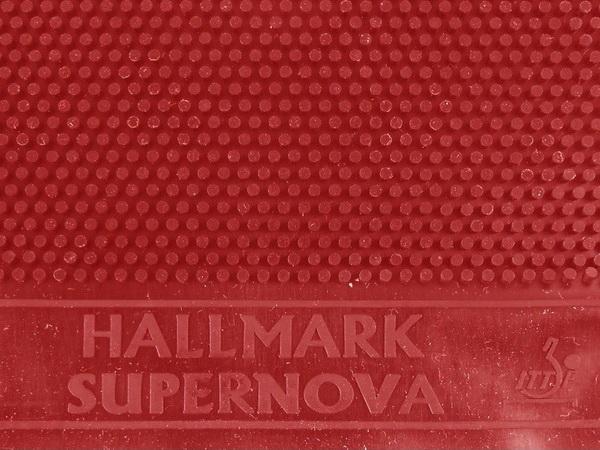 Hallmark_SuperNova