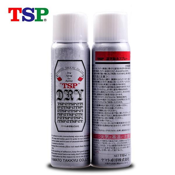 TSP_Dry_Spray