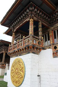 The royal balcony, Changlimithang Stadium (1974). The stadium is built at the exact site where in 1885 a decisive victory paved the way for Ugyen Wangchuck, Bhutan's first king to take control of the whole country.