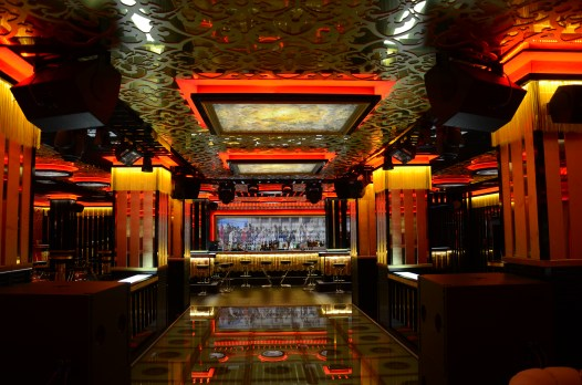 view-of-large-bar-from-dance-floor