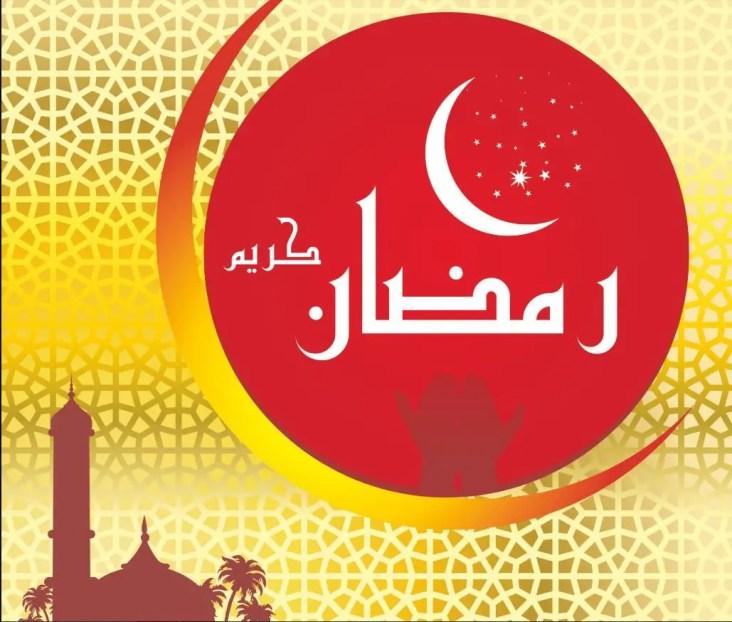 Ramadan Images Wallpapers