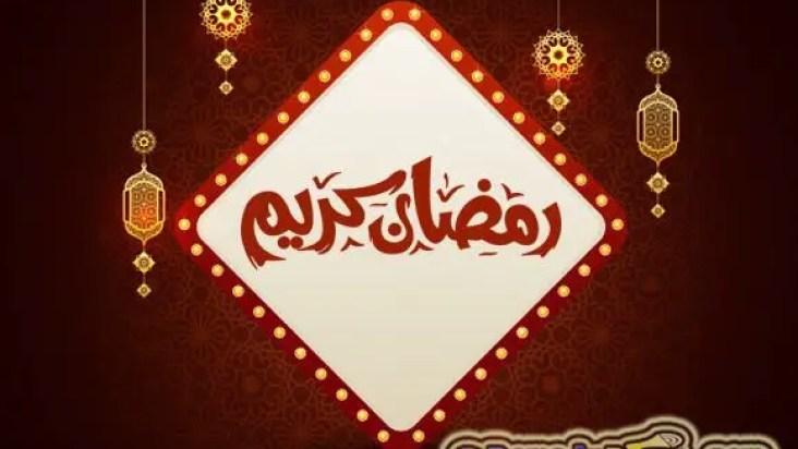 """ramadan images"