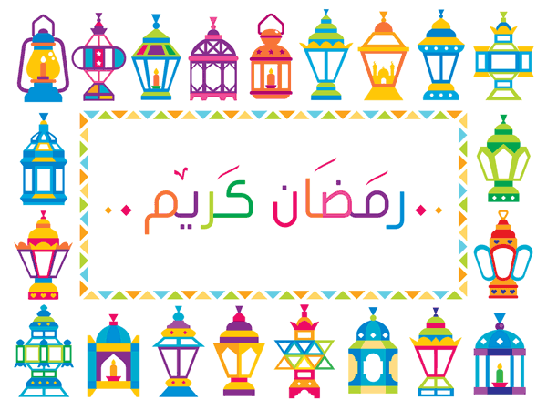 2019 ramadan dua
